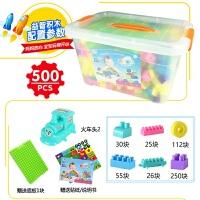 儿童积木塑料玩具1-2岁益智力男孩7-8-10女孩宝宝拼装拼插3-6周岁
