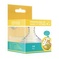 婴儿奶嘴 宽口径奶瓶通配硅胶奶嘴双层加厚母婴用品