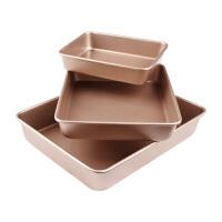 烤盘烤箱家用不沾烘焙古早蛋糕绿豆糕月饼卷面包饼干模具小长方形