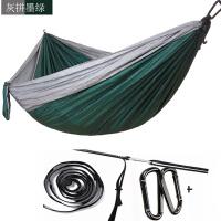 吊床 可以横着睡的大吊床户外降落伞布双人3人加大露营配方便菊绳