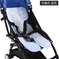 20181115053925765婴儿推车凉席宝宝儿童车冰丝通用垫子安全座椅凉席夏季透气 其它