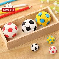 umi韩国文具创意卡通学生用品 儿童奖品足球4B铅笔擦 橡皮擦