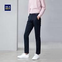 HLA/海澜之家小满花直筒修身休闲裤2019春季新品微弹中腰长裤男