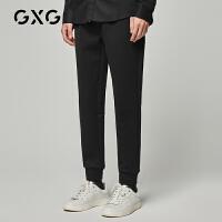 【特价】GXG男装2020年潮流图案黑色长裤休闲束腿裤男GY102450GV