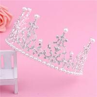生日蛋糕帽子 款生日皇冠蛋糕装饰品儿童公主生日帽子皇冠头饰同款B