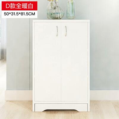 【新品】家用小型单门茶水柜水桶柜现代简约饮水机柜餐边柜简易茶叶柜茶柜  单门