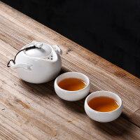 功夫茶具套装快客杯一壶二四杯干泡茶盘便携包户外旅游