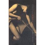 棱镜精装人文译丛//冷记忆:1980―1985