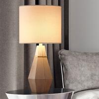 北欧小台灯简约现代卧室床头灯创意欧式美式样板房可调光暖光灯具