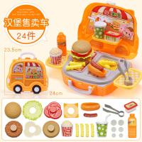 儿童化妆品玩具套装 手提箱过家家玩具儿童化妆品套装迷你厨房糖果雪糕汉堡烧烤旅行箱 汉堡售卖车 (24件套)