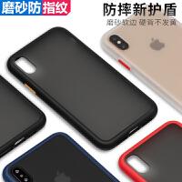 苹果X手机壳iPhone11Pro Max撞色磨砂11新款Xr全包防摔Xs硅胶软套