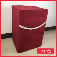 家用保险柜罩套 定制棉麻布艺保险柜套罩套湿机盖布家用盖布遮盖防尘罩空气净化器罩防尘套F 定做各类防尘罩