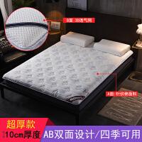 加厚床垫子1.2米宿舍0.9大学生90x190cm单人寝室1.8m床褥垫被0.8m