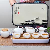 旅行功夫茶具套装快客杯瓷器家用汝窑一壶两二人便携式包陶瓷户外