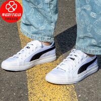 Puma/彪马板鞋男鞋女鞋新款低帮运动鞋轻便透气舒适耐磨时尚休闲鞋帆布鞋369246-13
