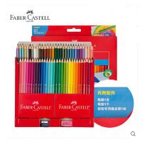 德国辉柏嘉48色水溶彩铅 60色水溶性彩色铅笔24/36色绘画水彩铅笔