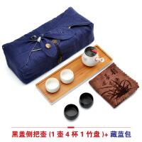 旅行茶具套装 功夫茶盘 便携式德化陶瓷茶壶茶杯 中式简约家用喝茶