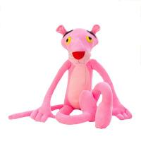 粉红豹跳跳虎玩偶韩式可爱达浪粉红豹公仔跳跳虎玩偶顽皮豹大号毛绒玩具女生抱枕