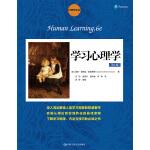 学习心理学(第6版)(心理学译丛・教材系列)