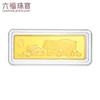 六福珠宝足金金条20克财富满盆生肖猪贺年*计价GMG80032B