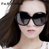 帕森太阳镜 女 时尚复古偏光镜大框驾驶太阳眼镜潮墨镜女6216
