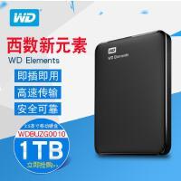WD西部数据移动硬盘(西数移动硬盘2.5英寸) Elements新元素 USB3.0便携式移动硬盘 1T/2T/4T可
