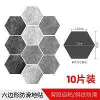 pvc防水防滑地板贴纸卫生间瓷砖墙贴自粘墙纸 地面装饰六边形地贴 大