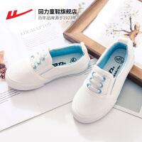 【3折价:49元】回力童鞋旗舰店儿童帆布鞋2019新款男童板鞋一脚蹬女童布鞋子