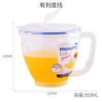 带盖泡面碗麦片杯牛奶杯塑料保鲜盒早餐杯带把可微波