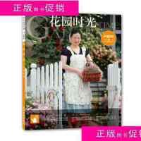 [二手书旧书9成新生活C]花园时光:玫瑰花园1 /韬祺文化 著 水利?