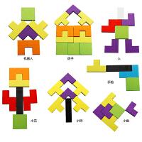 儿童木质七巧板拼图积木拼装玩具一年级教学启蒙俄罗斯方块
