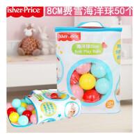 费雪 海洋球 彩色球加厚波波池小球池室内宝宝婴儿童玩具球