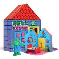鳄鱼先生立体游戏屋 乐乐趣2-3-4-5-6岁宝宝幼儿中英双语早教启蒙婴儿绘本益智读物 低幼儿童3d立体书学前一两岁认