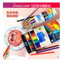 马可品牌书写办公美术绘画12/24/36/48色手绘铅油性彩色铅笔4300.