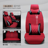 汽车坐垫防滑坐垫夏改宝马530LI汽车坐垫免绑手编防滑座套冰丝透气车垫