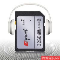 奥迪A3/A4L/A6L/Q3/Q5改装Q7车载SD卡内存卡带歌曲汽车音乐储存卡