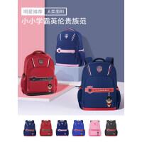 kk树书包小学生男孩1-3一4-5年级儿童背包6-12周岁女童双肩包护脊