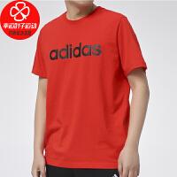Adidas/阿迪达斯T恤男装新款运动服休闲便携上衣透气圆领宽松短袖潮GP4888