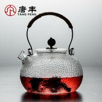 唐丰玻璃花茶壶泡茶壶耐高温耐热玻璃提梁煮水果茶壶下午茶花茶具