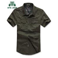 战地吉普AFS JEEP男士短袖衬衫 纯棉宽松大码半袖衬衣男 夏季水洗工装休闲衬衫男