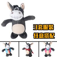 会说话的小毛驴儿童毛绒玩具女孩娃娃海草猪跳舞学说话驴