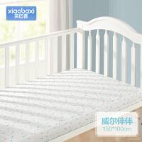 婴儿床单棉新生儿宝宝床单被单幼儿园床单婴儿床床单 100*150cm