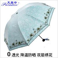 包邮!天堂伞三折黑胶防紫外线防晒伞双层绣花太阳伞UPF50+女士遮阳伞