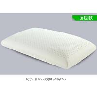 乳胶枕头天然原料橡胶防螨枕颈椎枕防打鼾枕纯L07定制 面包款 外套随机()