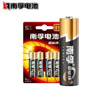 南孚电池 5号4节装碱性电池 聚能环AA LR6干电池 遥控器电玩电池