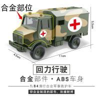 合金车回力小汽车模型男孩惯性工程车仿真军事坦克儿童玩具消防车