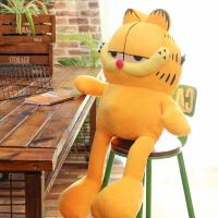 加菲猫公仔可爱咖啡猫毛绒玩具大号压床布娃娃儿童生日礼物送女生 如图