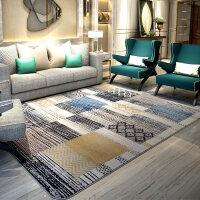 地毯客厅欧式茶几 卧室床边毯 简约现代长方形满铺地毯北欧 特惠10条装
