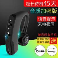 无线蓝牙耳机挂耳耳塞式运动开车载oppo苹果vivo小米手机华为通用
