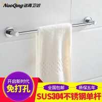 免打孔毛巾架304不锈钢单杆吸盘毛巾杆浴室浴巾架卫生间浴室挂件
